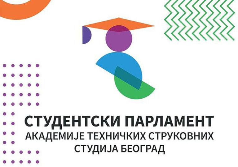 Informator Studentskog parlamenta Akademije tehničkih strukovnih studija Beograd
